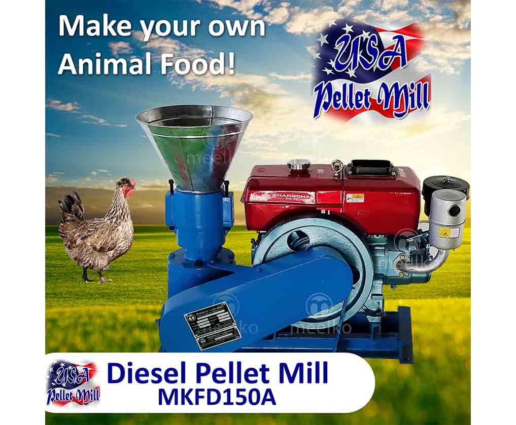Pellet Mill Flat Die MKFD150A