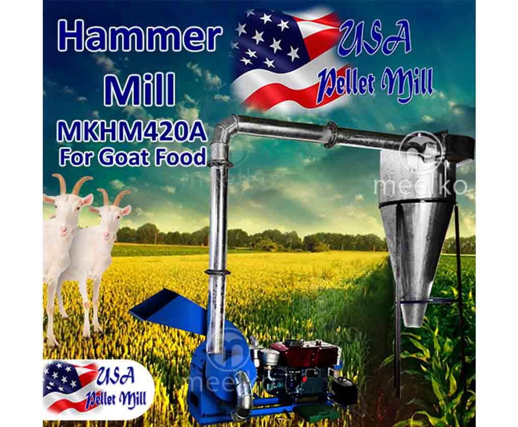 Hammer Mill MKHM420A